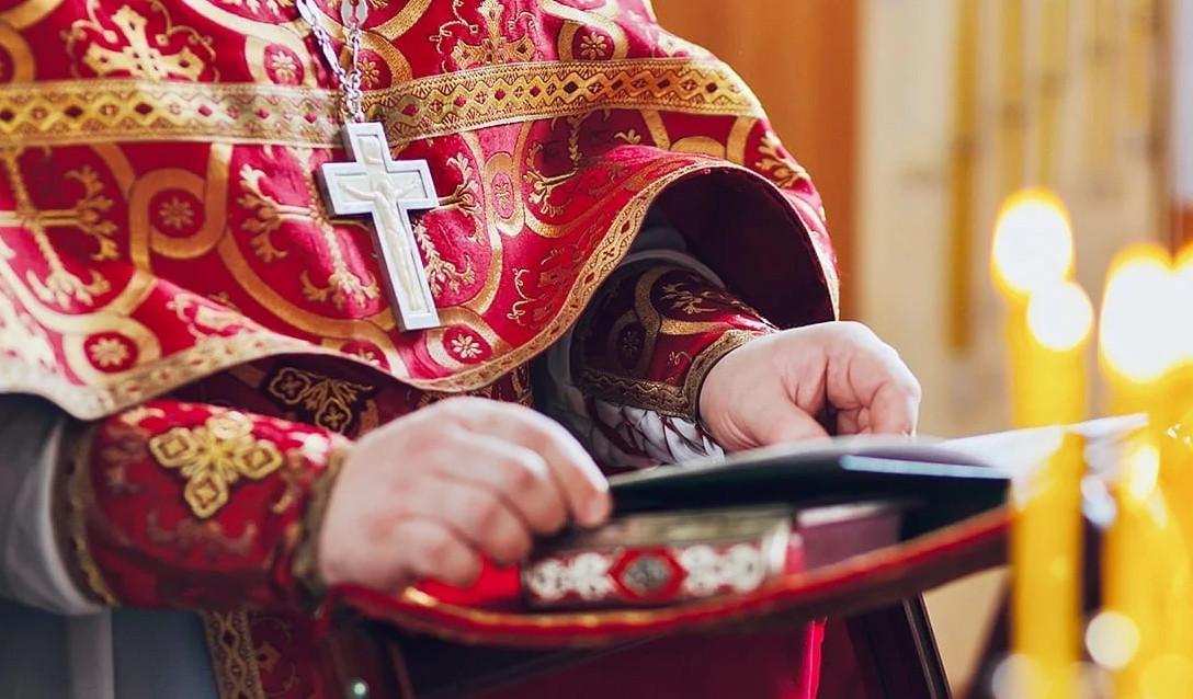 Заказная записка  на литургию